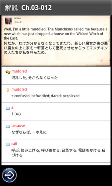 完全字幕screenplay オズの魔法使 学参ドットコム