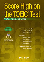 Score High on the TOEIC Test