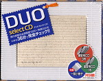 DUO select CD