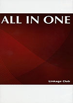ALL IN ONE 4th Edition