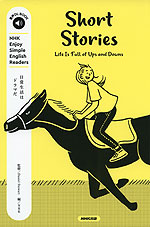 Enjoy Simple English Readers Short Stories Life Is Full of Ups and Downs