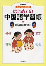 http://www.gakusan.com/bookimage/9784140394687.jpg