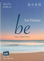 総合英語 be 3rd Edition